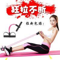 美力信 仰卧起坐床上脚蹬拉力绳运动健身器材家用瘦腰瘦身减肥瑜伽拉力器