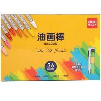 Deli得力 36色油画棒蜡笔儿童幼儿安全无毒画画笔绘画彩笔棒套装盒装