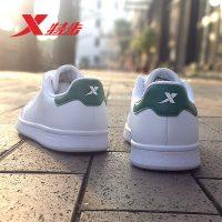 XTEP特步 情侣板鞋时尚百搭简约休闲鞋透气轻便防滑运动鞋男女鞋小白鞋