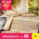MR.SLEEP觉先生 凉席冰丝席子三件套1.8m床夏季空调折叠1.5双人1.2米