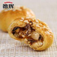 德辉 梅干菜肉松酥饼糕点金华特产黄山烧饼零食小吃600g