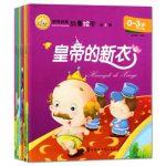 聪明宝宝世界经典故事绘本第三辑 全套10本 0-3-4-5-6周岁儿童故事书 少儿 幼儿亲子绘本书籍 注音版