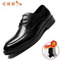 REDDRAGONFLY红蜻蜓 男鞋正装皮鞋2017新款青年商务正品真皮系带单鞋日常休闲鞋