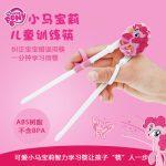 My Little Pony小马宝莉 宝宝训练筷学习筷婴儿童幼儿小孩不锈钢餐具套装练习筷子