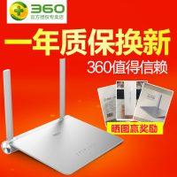 磊科360智能安全无线路由器mini 家用wifi穿墙王光纤宽带APP控制防蹭网