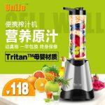 UNIJO佑居 YYJ-A004多功能榨汁机料理机全自动便携家用果蔬辅食学生炸果汁机