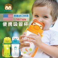 香港优优马骝 宝宝水杯学饮杯儿童吸管杯婴儿防漏水杯学生水壶 500ml