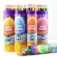 中华 彩色铅笔小学生儿童美术绘画涂色油性 12色