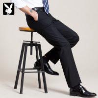 PLAYBOY花花公子 男士直筒宽松免烫休闲长裤春夏季薄款商务修身型西装裤子