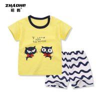 昭鹤 儿童童装纯棉短袖套装婴幼儿男童女童宝宝短袖T恤两件套春夏装
