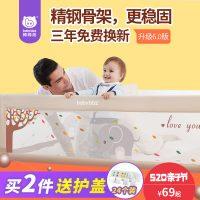 棒棒猪 婴儿童床护栏杆宝宝防摔掉床边挡板通用1.5-2米大床围栏