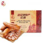 哈义利 哈尔滨红肠儿童肠500g 东北特产猪肉香肠烤肠地方特色小吃