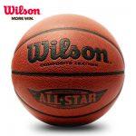 Wilson威尔胜 WB360 室内外水泥地比赛耐磨防滑超软篮球