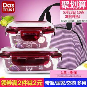 创得 DERGLB两件套 耐热玻璃饭盒微波炉烤箱可用保鲜盒密封碗便当碗 送便当包
