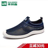 木林森 男鞋运动鞋夏季休闲网鞋男网布透气套脚鞋子休闲鞋网面鞋