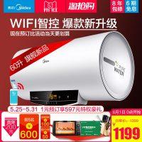 Midea美的 F60-21W9S(E) 电热水器即热洗澡速热家用储水式60升
