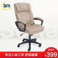 美国Serta舒达 椅子托雷斯办公椅家用升降椅老板职员转椅旋转椅子 SGS认证气压棒+防爆底盘