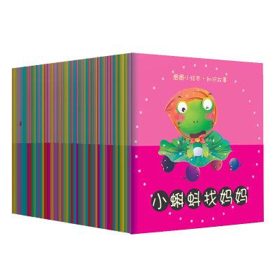 有声儿童故事书图书绘本0-6周岁 幼儿园早教启蒙认知读物童书漫画书