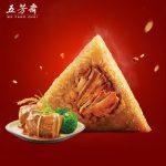 五芳斋 鲜肉粽100g*6只 端午节嘉兴粽子叶新鲜大肉粽