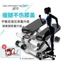 舒力 踏步机家用减肥机健身器材静音免安装迷你减肥器脚踏机瘦腿瘦身快SL-0003C