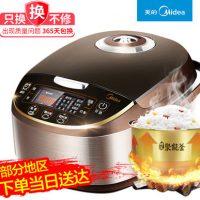 Midea美的 MB-WFS5017TM 电饭煲智能正品电饭锅家用3-8人5L