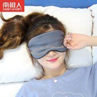 南极人 双面真丝眼罩睡眠遮光透气男女通用睡觉护眼罩桑蚕丝送耳塞 多色可选