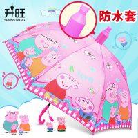 升旺 春季新款男女孩宝宝小孩儿童雨伞超轻太阳伞公主长柄伞可爱幼儿园