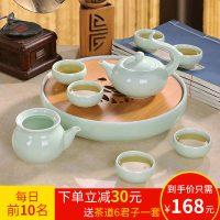 洛威 景德镇陶瓷功夫茶具套装组合家用小简约圆形创意茶盘茶壶6人整套 9件套