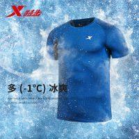 XTEP特步 男短袖T恤2017夏季新品透气速干圆领T恤运动上衣跑步健身