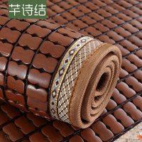 芊诗结 沙发垫夏季凉席欧式现代简约坐垫子夏天防滑布艺麻将竹凉垫罩定做45*45cm