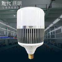 龙代 CLQP 大功率LED灯泡E27螺口E40车间照明灯工厂仓库厂房灯 18W