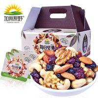 加州原野 每日坚果750g孕妇零食原味坚果什锦果仁组合大礼包礼盒 送西梅+乌酸梅