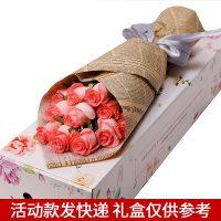 那时花开 鲜花速递全国同城红玫瑰花束礼盒上海鲜花店北京深圳广州杭州 18-20枝