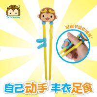 优优马骝 幼童训练筷子学习筷儿童练习筷 益智训练筷宝宝学习筷