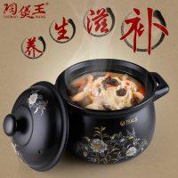 陶煲王 砂锅炖锅家用燃气 陶瓷煲汤锅沙锅明火耐高温瓦罐汤锅汤煲2.6L
