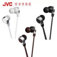 JVC杰伟世 HA-FX45S 入耳式耳塞手机魔音时尚潮流面条耳机重低音