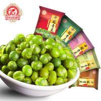 中冠集团 蒜香青豆散装混合口味休闲零食坚果豌豆独立小包装1138g