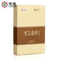 中茶 茶叶百年木仓湖南安化黑茶3年陈金花茯砖手工金茯1kg 中粮出品