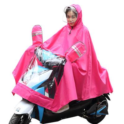 双叶雨神 雨衣电动车摩托车面罩骑行成人单人男女士加大加厚雨披电瓶车雨衣
