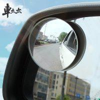 车太太 P115 后视镜小圆镜360度可调无框广角镜倒车反光镜无边盲点镜汽车用品 曲率100