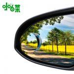小白菜 XBC-1021 汽车用品小圆镜360度可调后视镜倒车盲点镜高清广角反光辅助镜子 1对