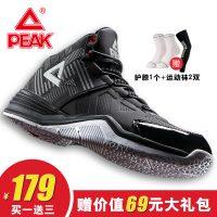 Peak匹克 篮球鞋男鞋高帮夏季透气水泥地男士运动鞋耐磨战靴中学生球鞋