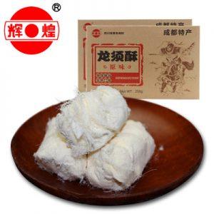 辉煌 龙须酥250g*2盒 四川特产成都美食小吃糕点好吃的零食龙须糖