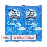 Devondale德运 澳洲进口 全脂成人奶粉1KG*2袋 *3件