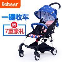 rebeer Y3303 婴儿车轻便折叠推车伞车可坐可躺宝宝四轮童车便携式手推车