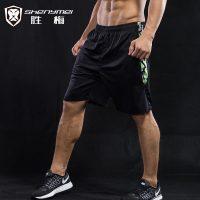 胜梅 迷彩男春夏轻薄透气口袋拉链跑步训练休闲运动短裤