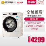 Bosch博世 XQG90-WAU284600W 9公斤滚筒洗衣机全触摸屏静音