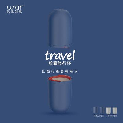 OKOutdoor 旅行洗漱杯套装牙刷牙膏便携多功能收纳盒出差旅游用品情侣洗漱包