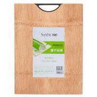 Suncha双枪 砧板整竹砧板加厚菜板家用切菜板防霉长方形粘板擀面板剁肉板