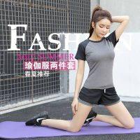 EU 瑜伽服女套装2017夏季新款跑步衣服夜晨跑短裤显瘦健身房运动套装 多款可选